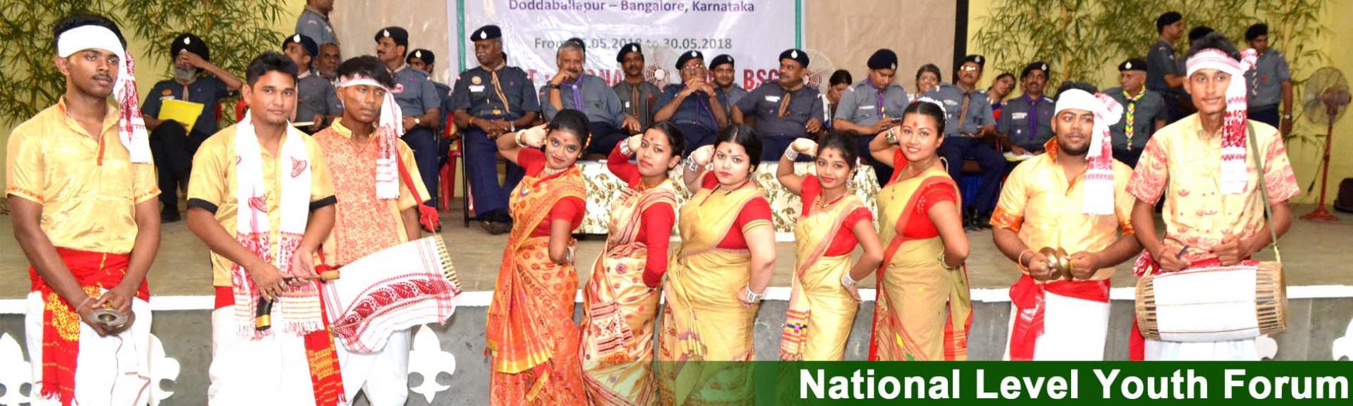 BSG India